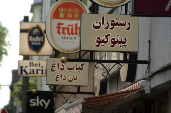 Kölns Morgenland - das persische Köln mit Anahita Mehdipor